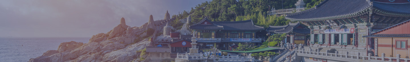 Visa Policy Of South Korea Entry Requirements Onlinevisa Com